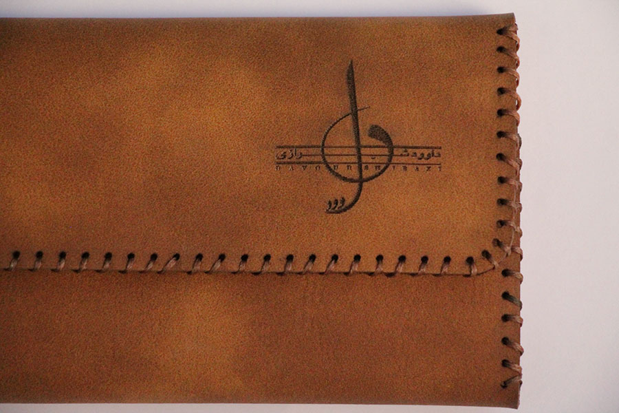 Mezrab Leather Bag